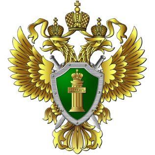 Усть-Илимская межрайонная прокуратура Иркутской области информирует…