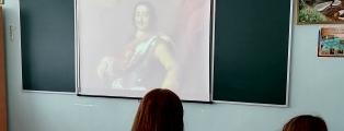 Урок, посвященный 350-летию со дня рождения великого императора Петра 1